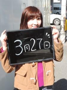 DSCN5146_R