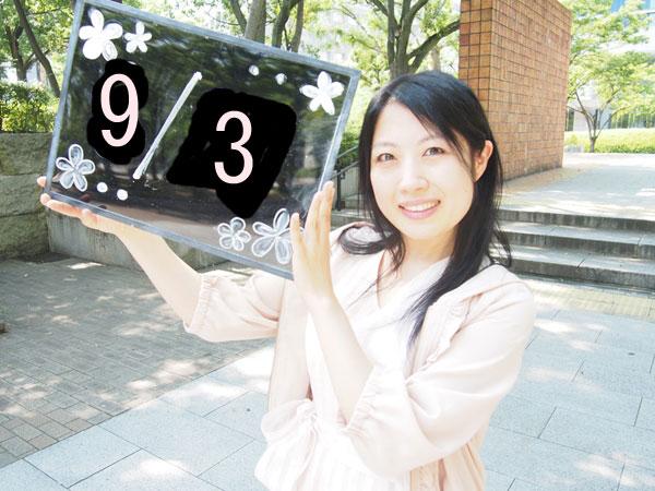 P8020634_R