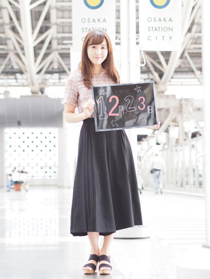 P8261273_R